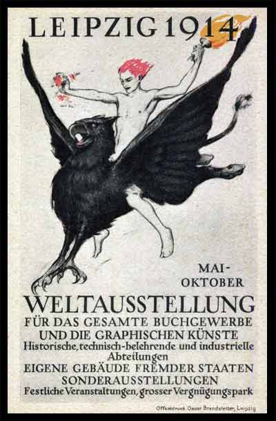 Naumburg an der Saale Dom St Peter und Paul Spätromantik F/_Vintage 01986 Rahmen